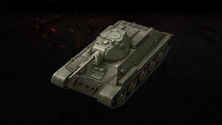 Т-34 (5 ранг, СССР)