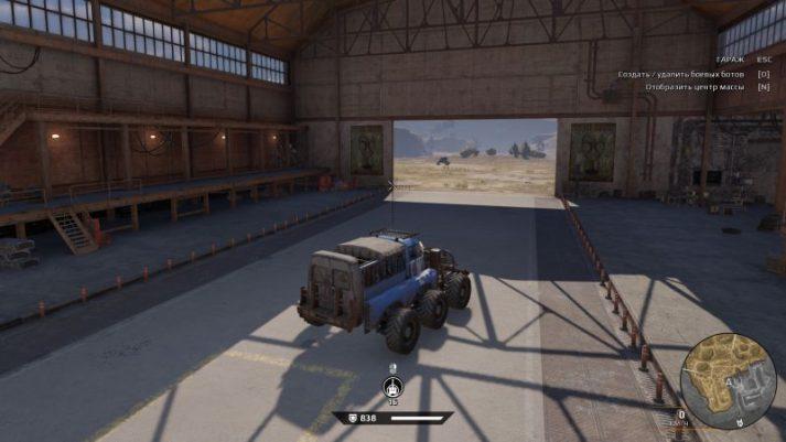 Тест-драйв в гараже Crossout