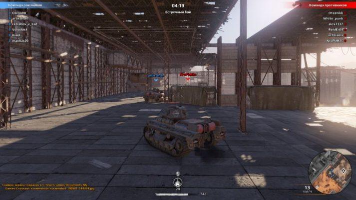 Танковый бой на ивенте