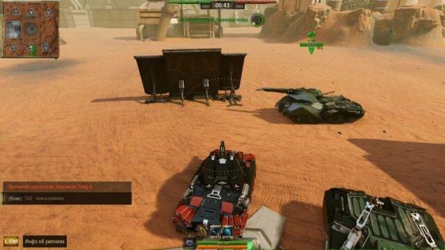 ExoTanks MOBA – онлайн танки на Марсе с прокачкой и динамичными перестрелками