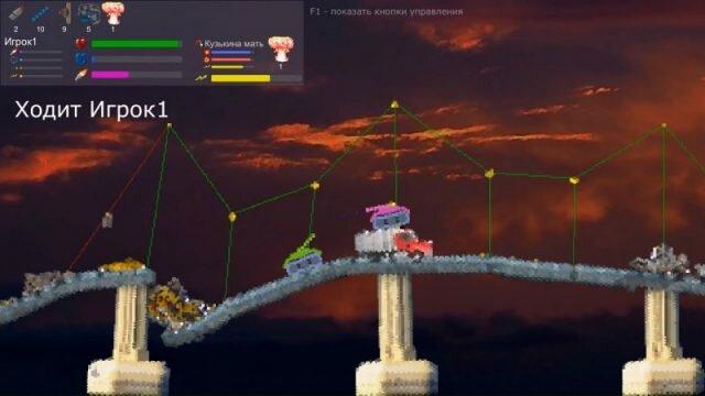 Jelly in the sky – 2D-артиллерия от русского разработчика