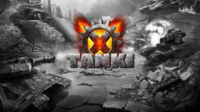 Tanki X закроют в конце 2019 года! [+Промокод]