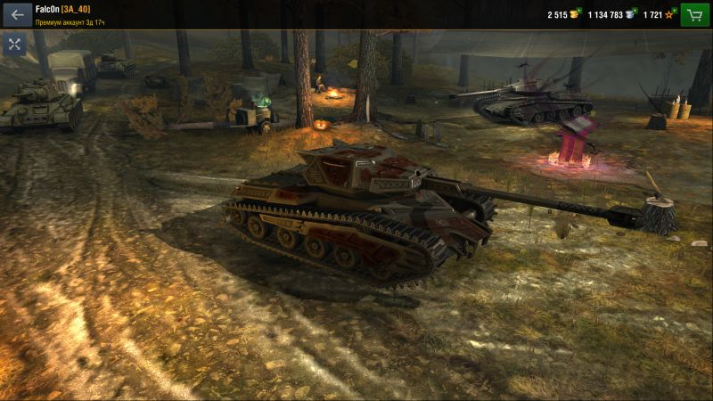 Камуфляж Рыцарь для танка Ликана