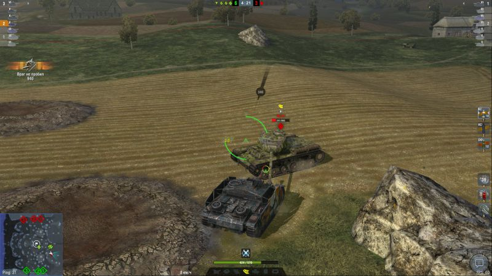 ПТ-САУ Кошмар в бою
