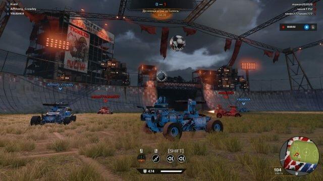 Стальной Чемпионат в Crossout – футбол на машинах, в который должен сыграть каждый
